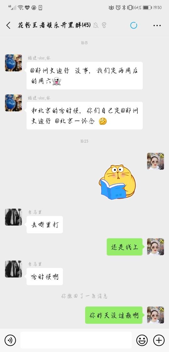 Screenshot_20191103_195008_com.tencent.mm.jpg
