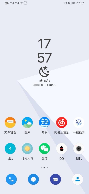 Screenshot_20191104_175833.jpg