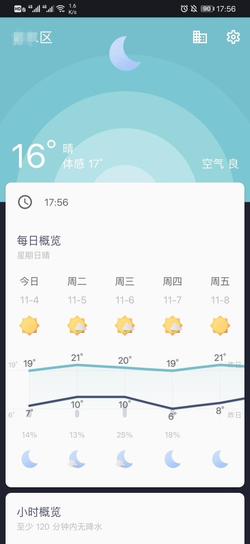 Screenshot_20191104_175909.jpg