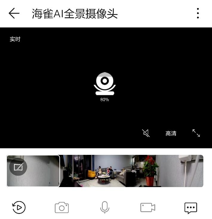 Screenshot_20191105_194004_com.huawei.smarthome.png