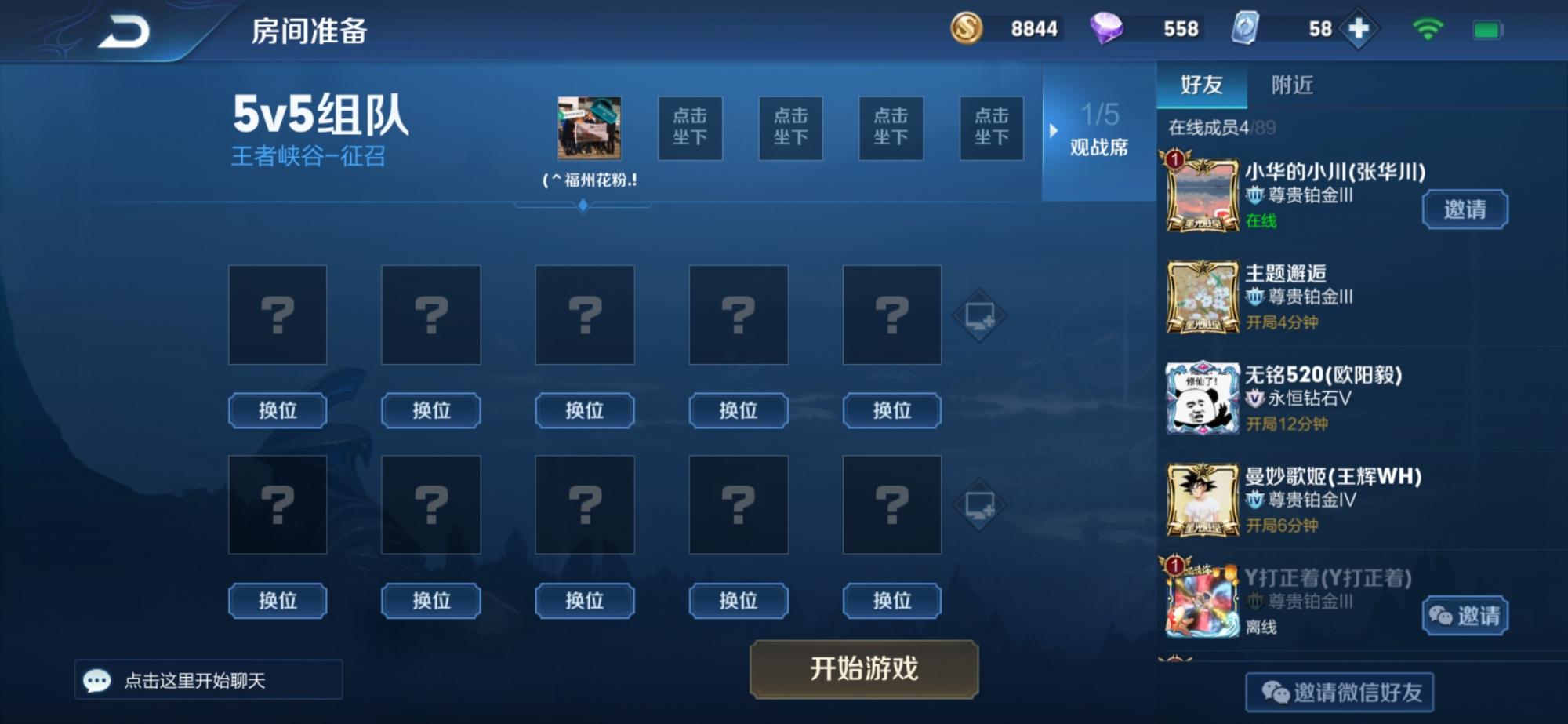Screenshot_20191102_192756_com.tencent.tmgp.sgame.jpg