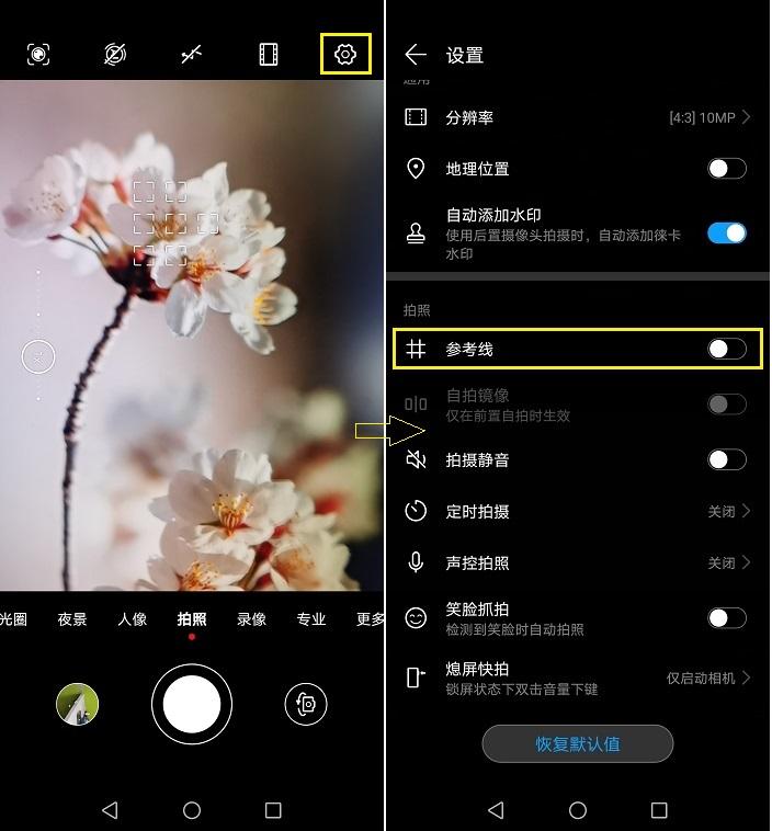 Screenshot_20191105_085218_com.huawei.camera.jpg