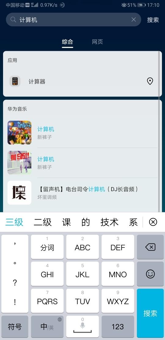 Screenshot_20191107_171048_com.huawei.android.launcher.jpg