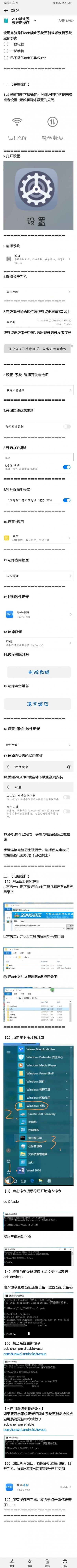 Screenshot_20191107_191154_com.example.android.notepad.jpg