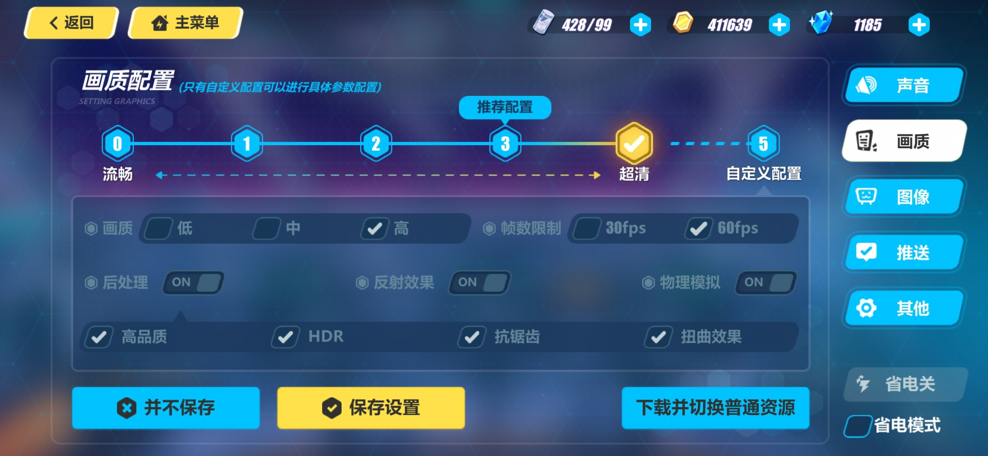 Screenshot_20191107_225519_com.miHoYo.bh3.huawei.jpg