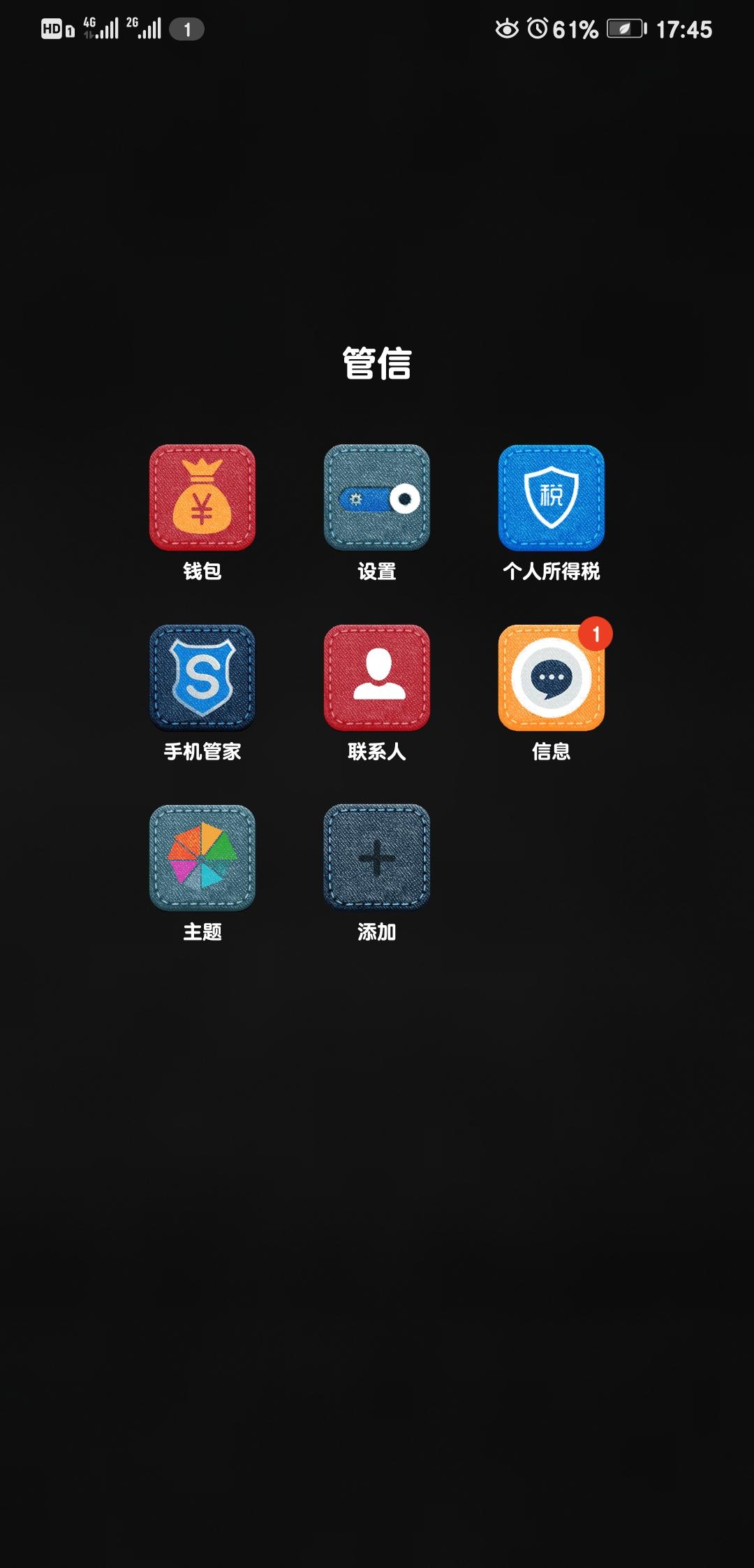 Screenshot_20191107_174554_com.huawei.android.launcher.jpg