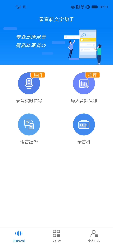 2.功能页.jpg