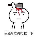 续航判断 (1).jpg