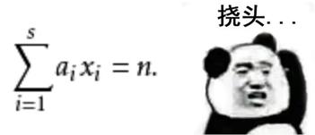 续航判断 (1).PNG