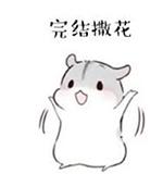 续航判断 (6).png