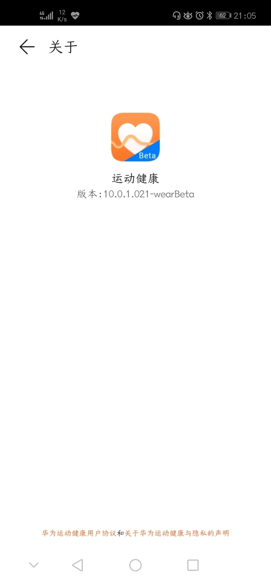 Screenshot_20191108_210516_com.huawei.health.jpg