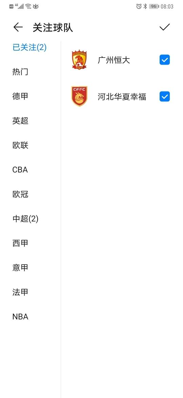 Screenshot_20191109_080350_com.huawei.intelligent.jpg