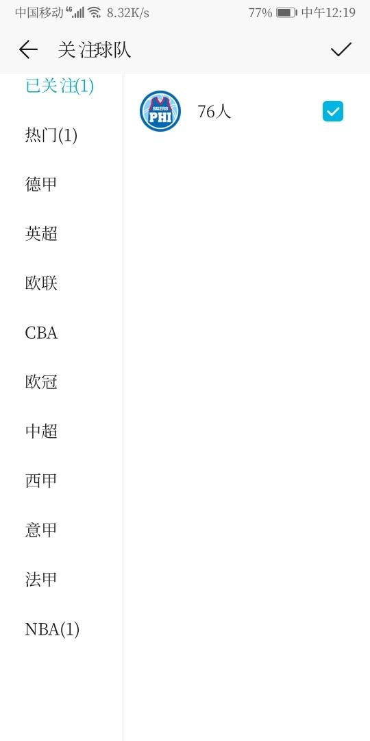 Screenshot_20191109_121925_com.huawei.intelligent.jpg