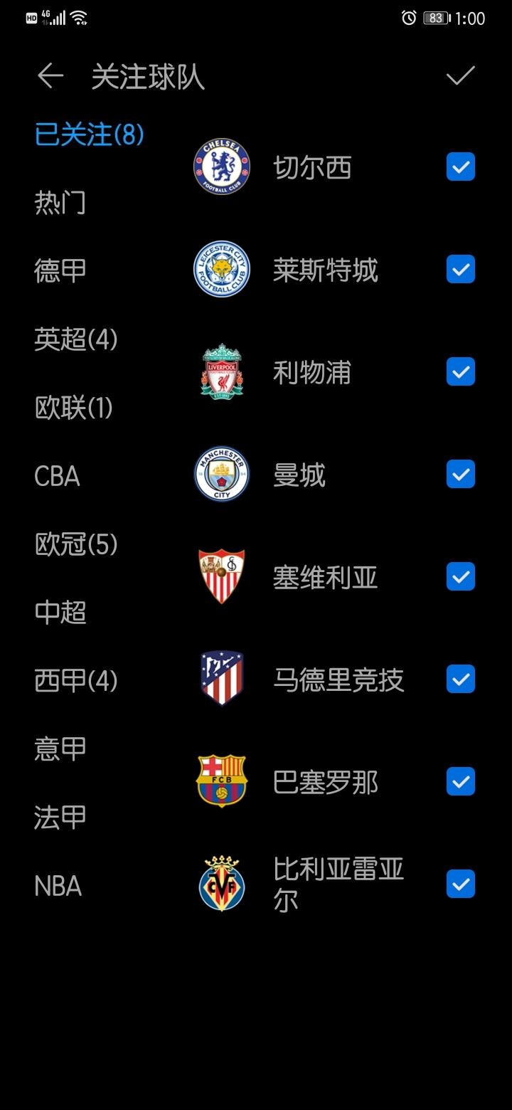 Screenshot_20191109_130053_com.huawei.intelligent.jpg