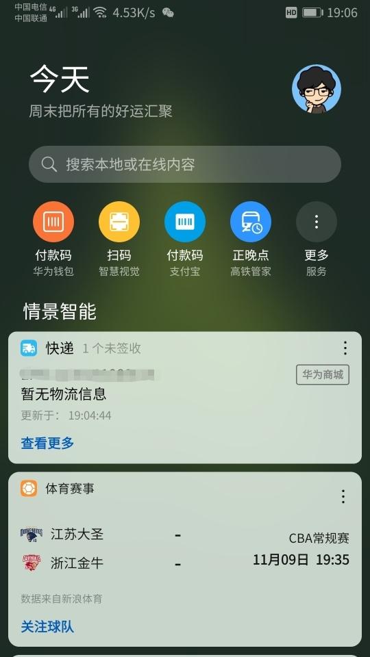 Screenshot_20191109_190701.jpg