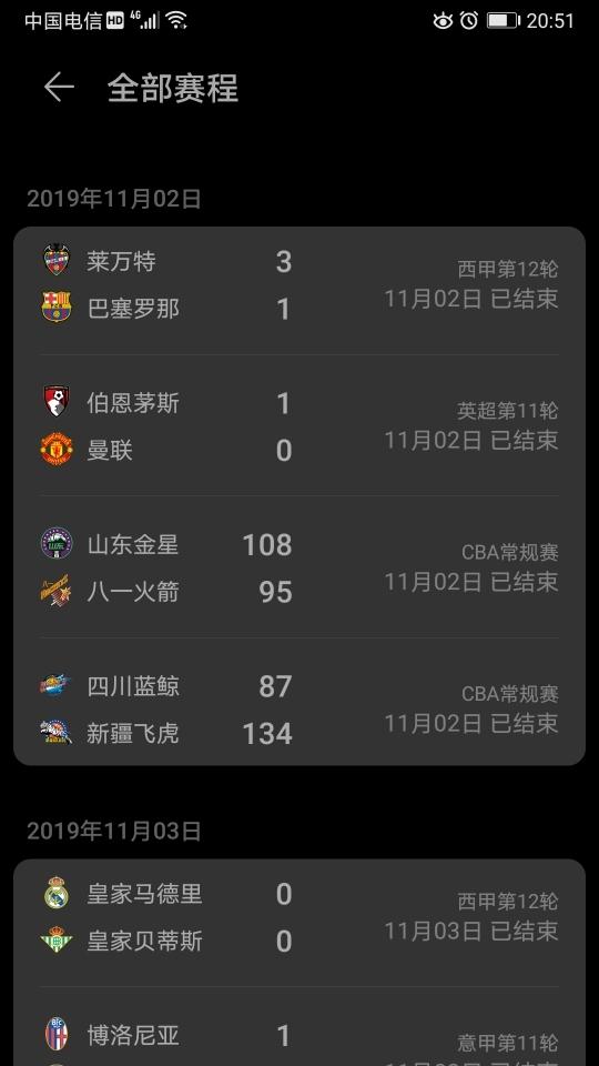 Screenshot_20191109_205143_com.huawei.intelligent.jpg