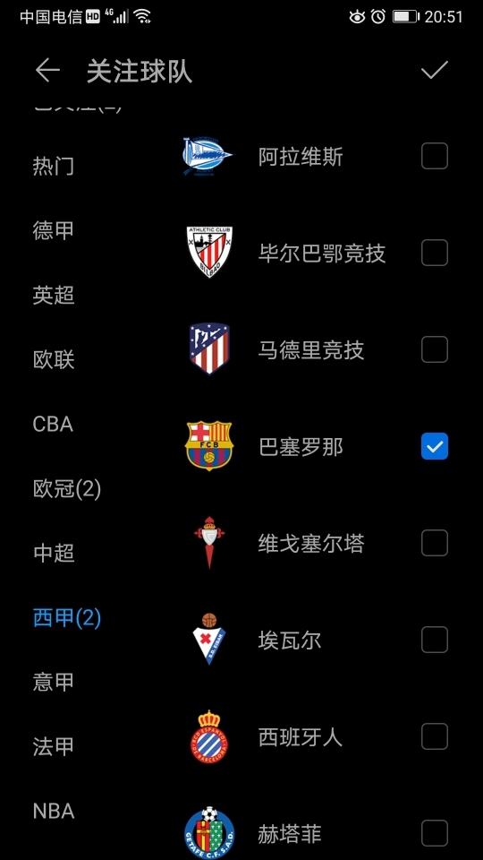 Screenshot_20191109_205118_com.huawei.intelligent.jpg