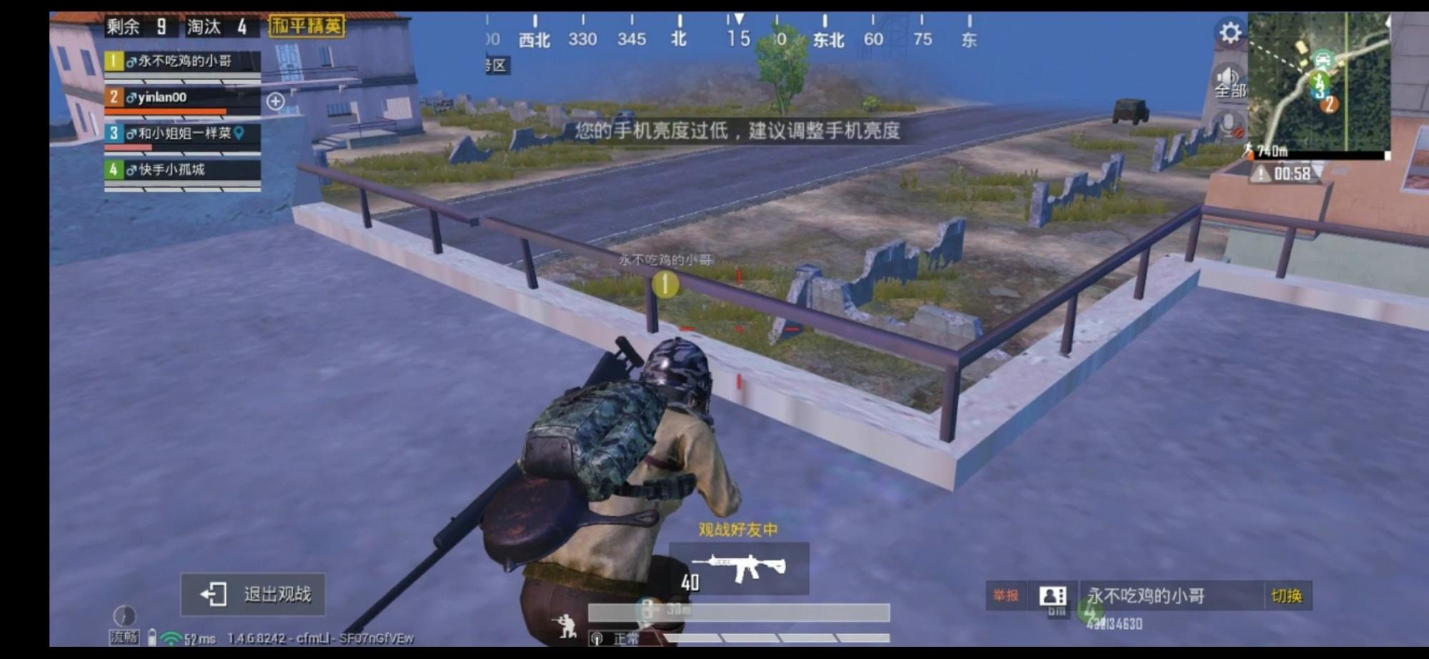 Screenshot_20191109_231428_com.huawei.himovie.jpg