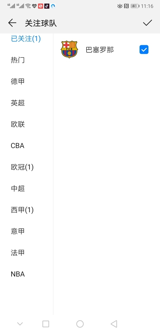 Screenshot_20191109_231619_com.huawei.intelligent.jpg