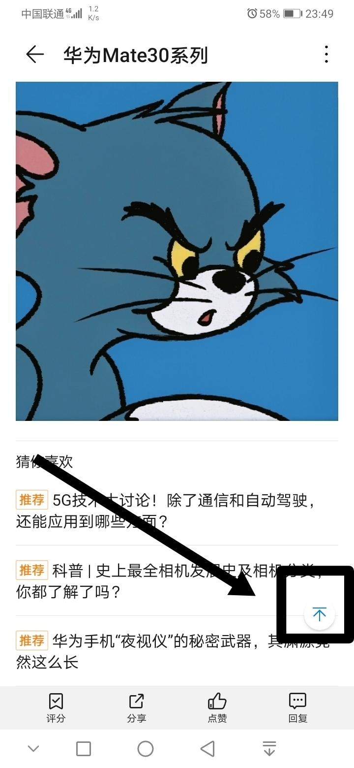 Screenshot_20191109_235010.jpg