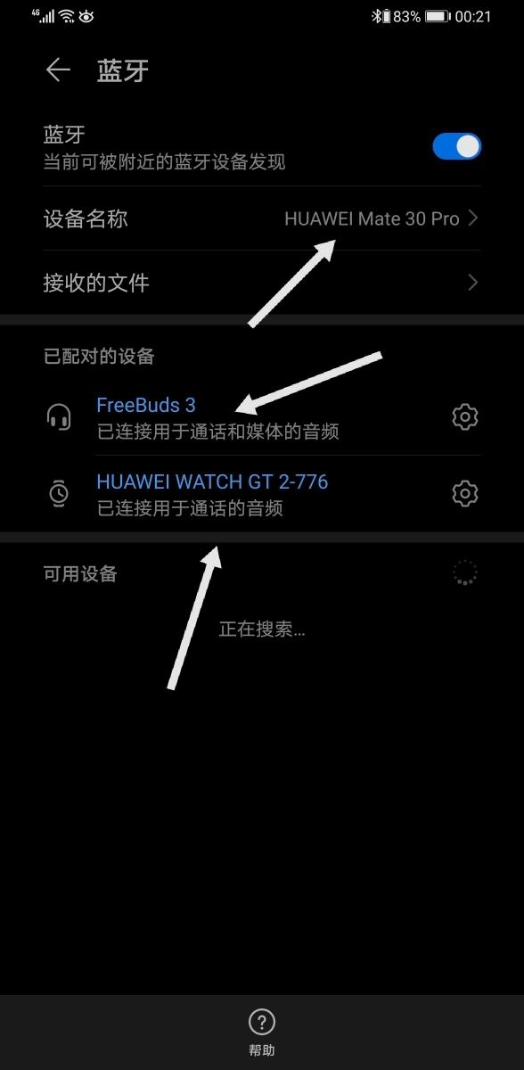 Screenshot_20191110_002139.jpg