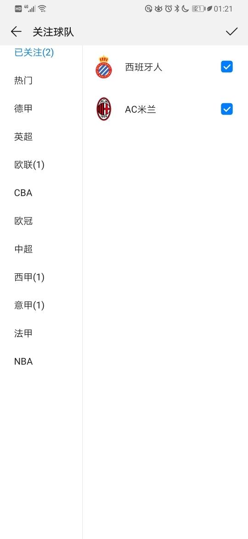 Screenshot_20191110_012101_com.huawei.intelligent.jpg