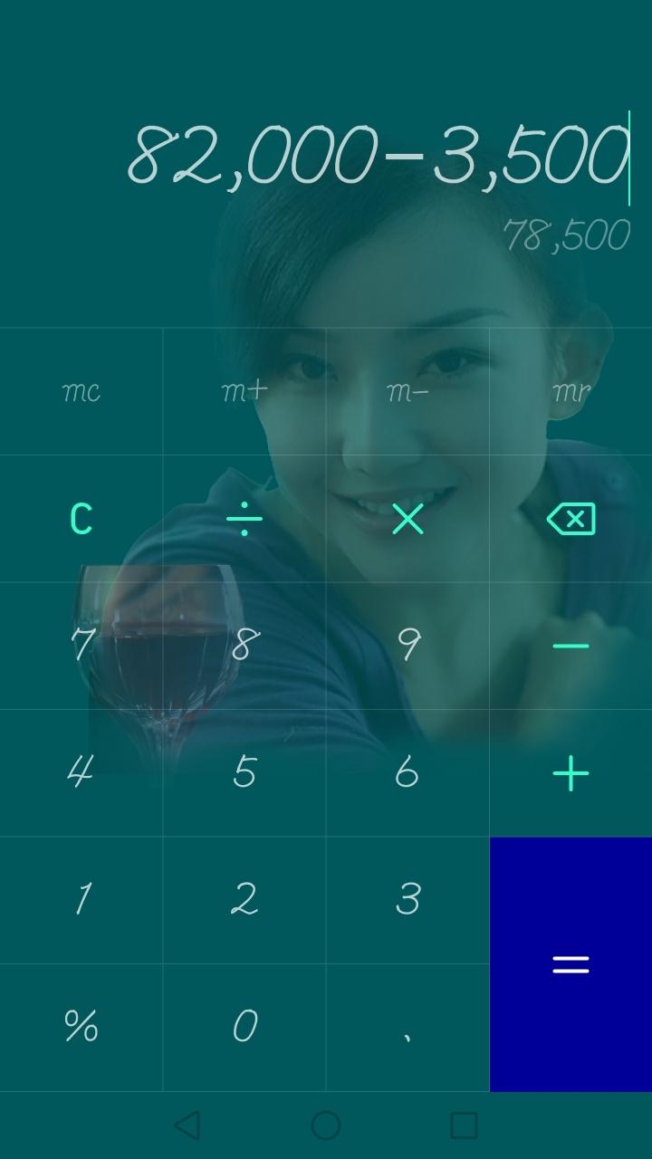 Screenshot_20191110_034427_com.android.calculator2.jpg