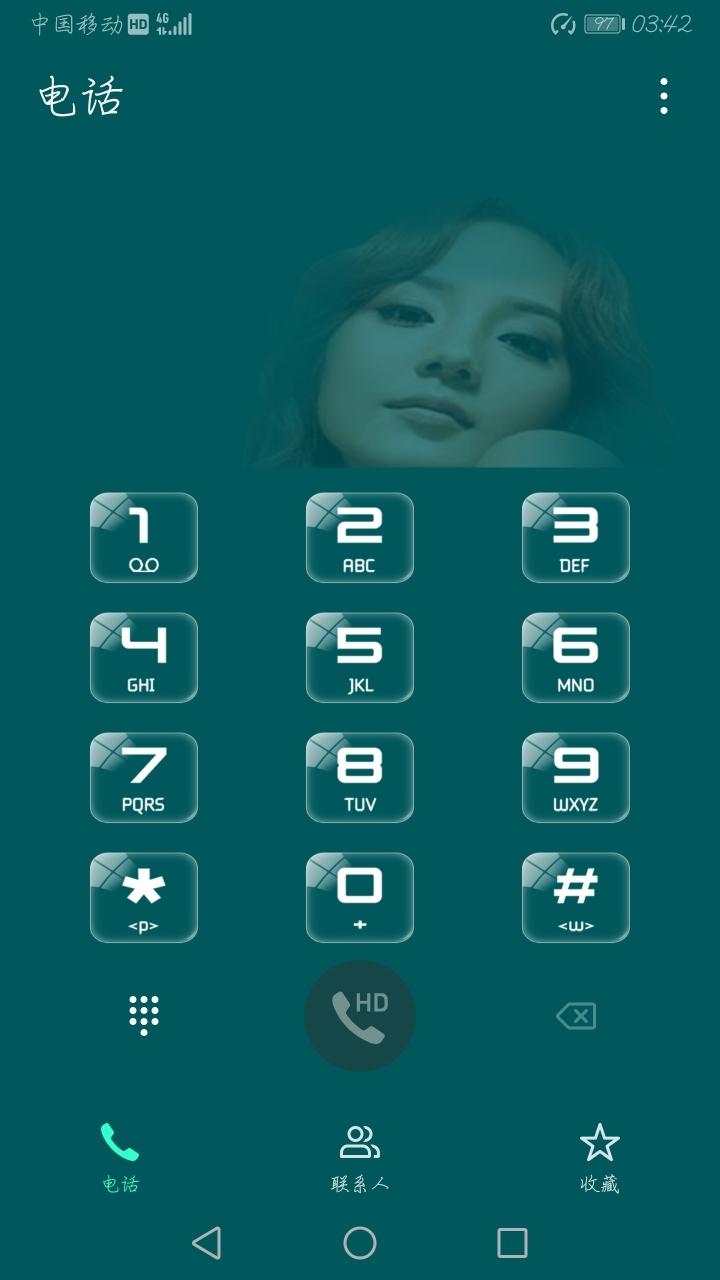Screenshot_20191110_034218_com.android.contacts.jpg