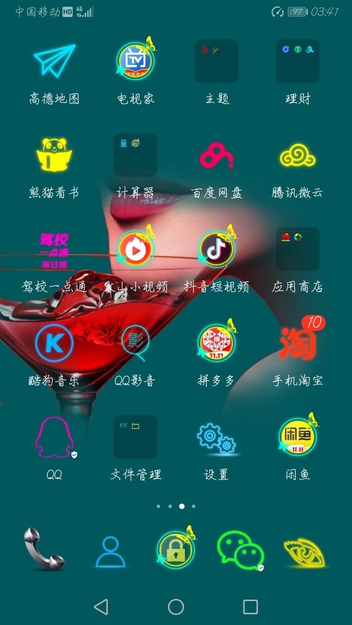 Screenshot_20191110_034136_com.huawei.android.launcher.jpg