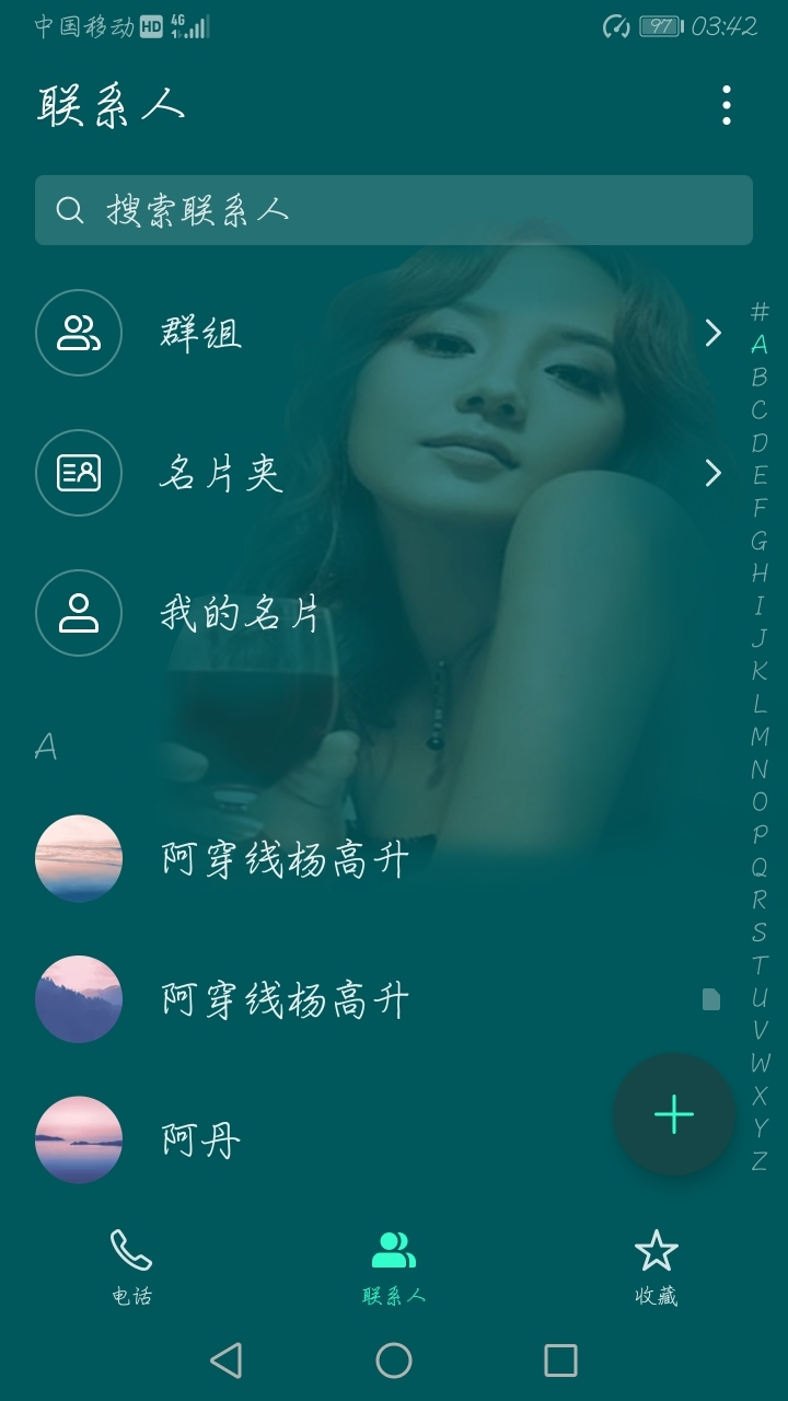 Screenshot_20191110_034248_com.android.contacts.jpg