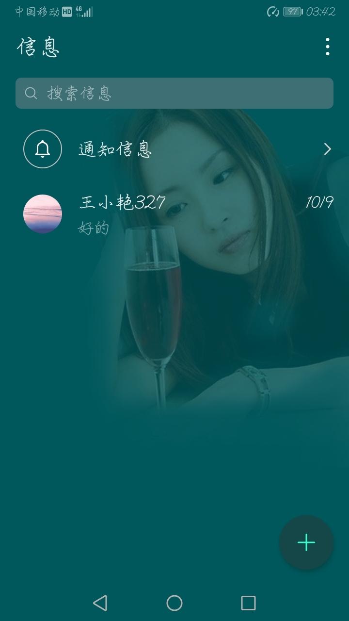 Screenshot_20191110_034258_com.android.mms.jpg