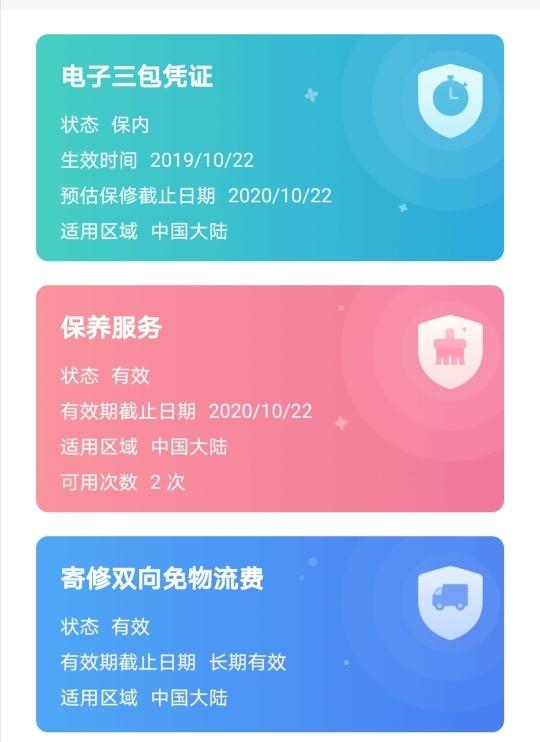 Screenshot_20191110_112831.jpg