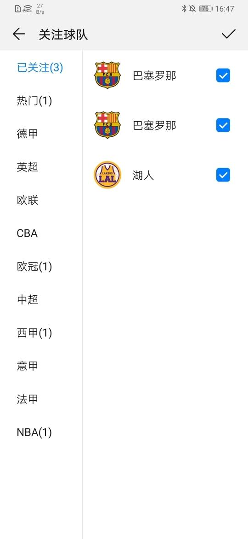 Screenshot_20191110_164727_com.huawei.intelligent.jpg