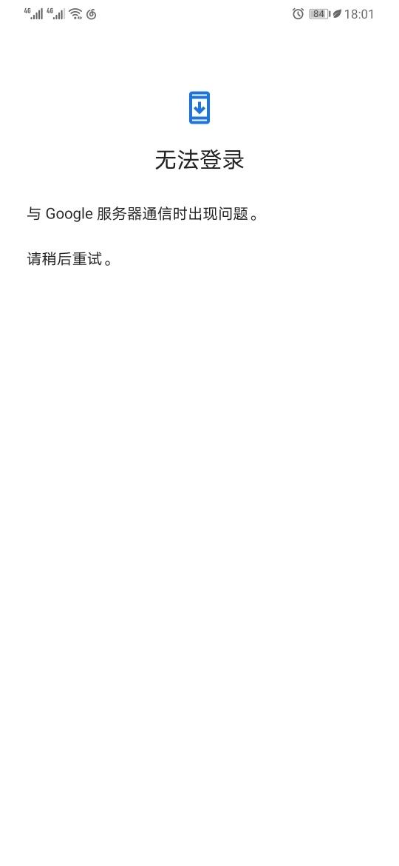 Screenshot_20191110_180115_com.google.android.gms.jpg