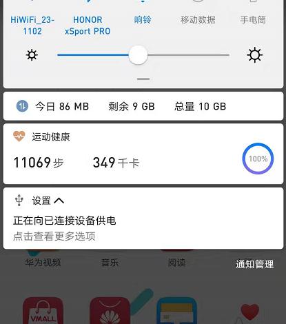 微信截图_20191110201649.png