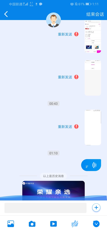 Screenshot_20191111_011134_cn.honor.qinxuan.jpg