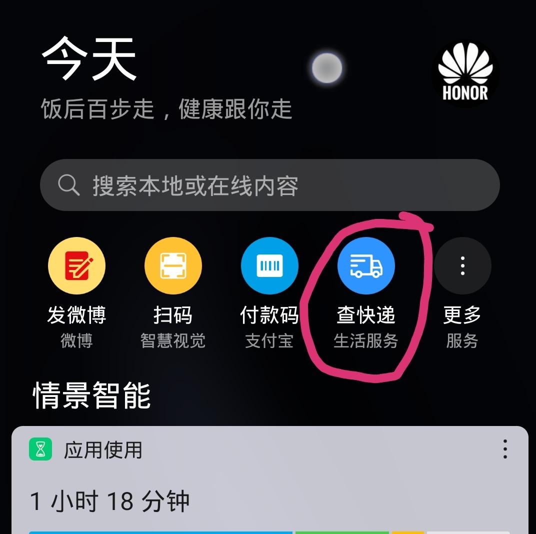 Screenshot_20191111_123245.png