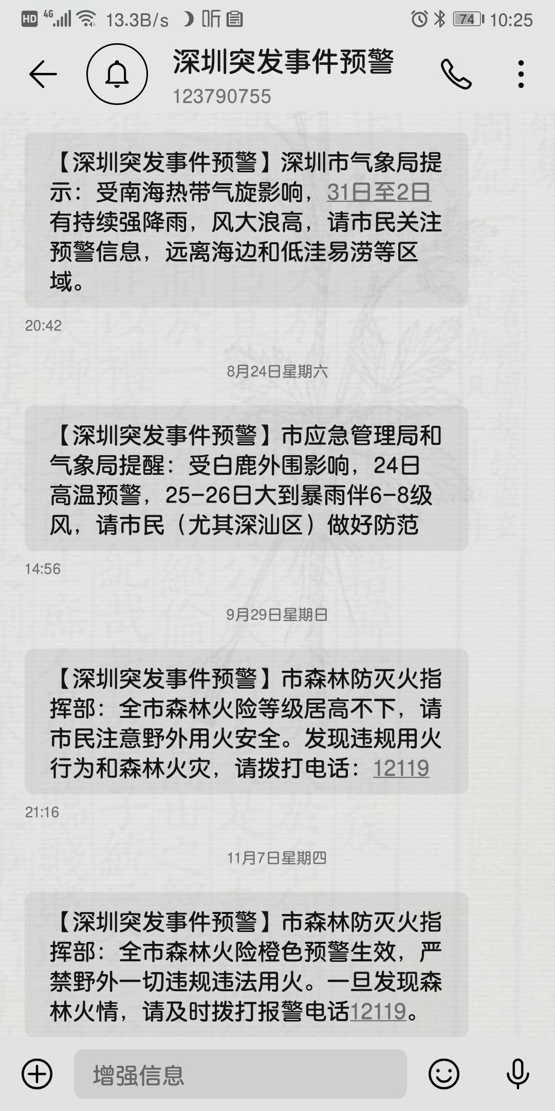 Screenshot_20191111_102516_com.android.mms.jpg