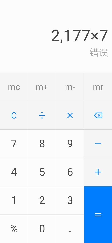 Screenshot_20191111_131747_com.android.calculator2.jpg