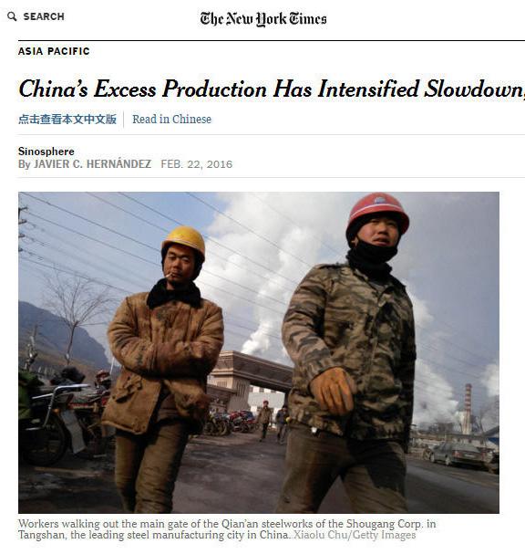 03_NYTimes_qa_01.jpg