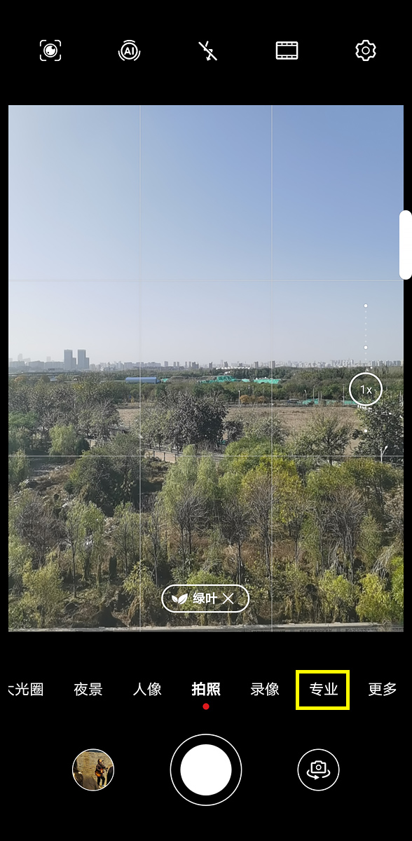 06_Screenshot_20191110_124905_com.huawei.camera.jpg