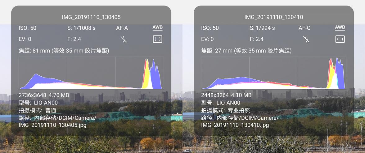 07_3x_compare.jpg