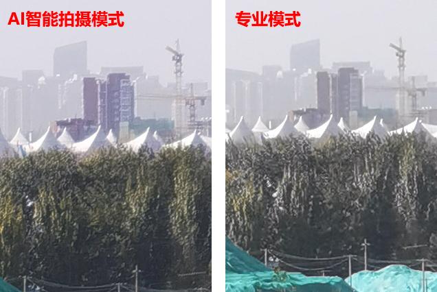 08_3x_compare.jpg