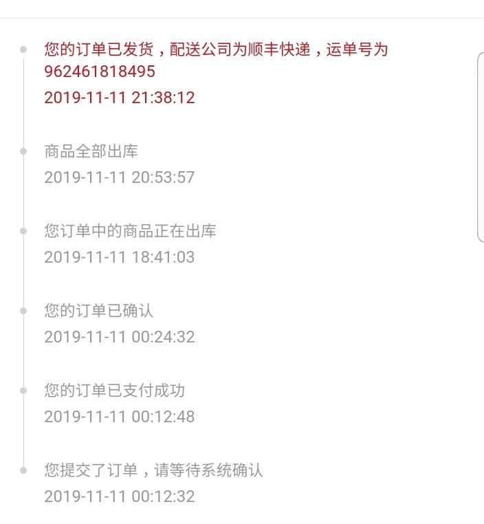 SmartSelect_20191111-232326_Vmall.jpg