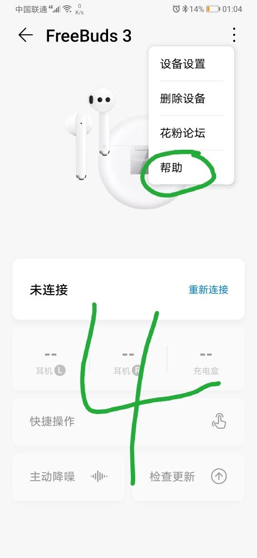 Screenshot_20191112_010900.jpg