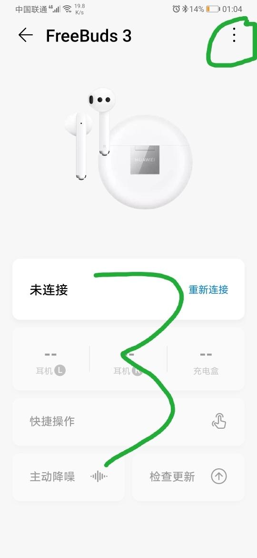 Screenshot_20191112_010824.jpg