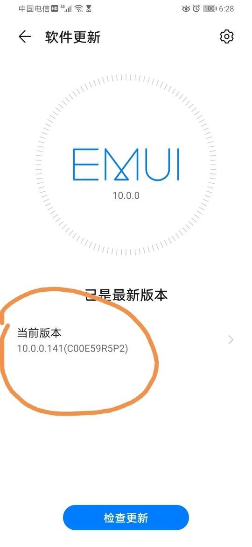 Screenshot_20191112_062906.jpg