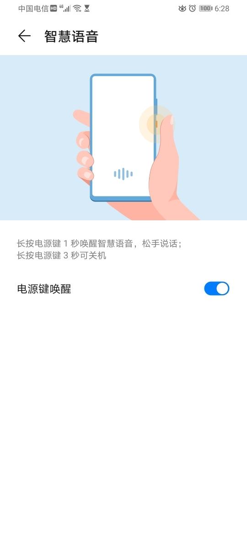 Screenshot_20191112_062838_com.android.settings.jpg