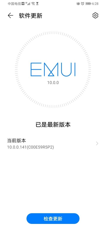 Screenshot_20191112_062855_com.huawei.android.hwouc.jpg