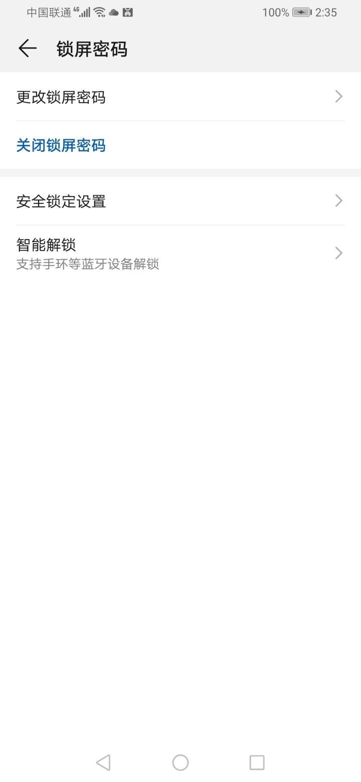 Screenshot_20191112_143551_com.android.settings.jpg